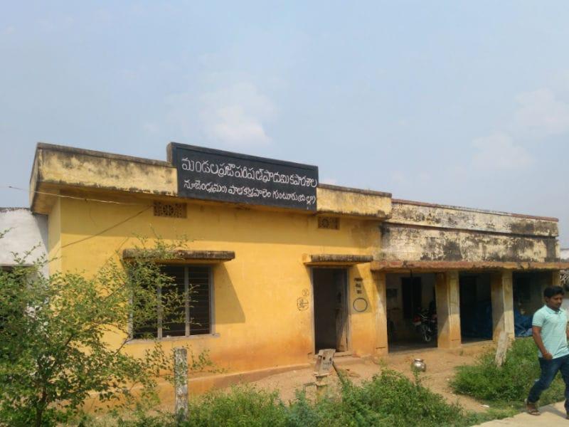 img_pmi_sustainability_pathakothapalem_school_before