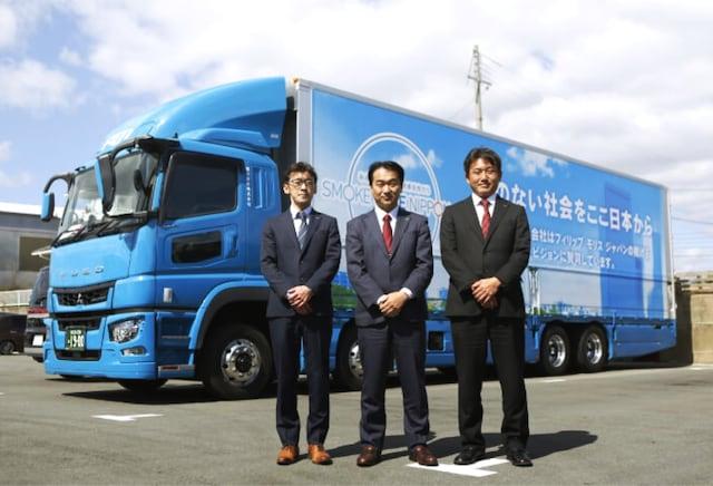 fuji-transport-cover