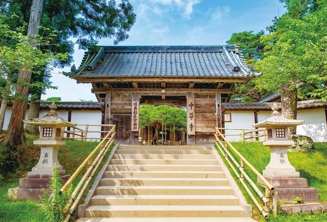 hiraizumi-cover