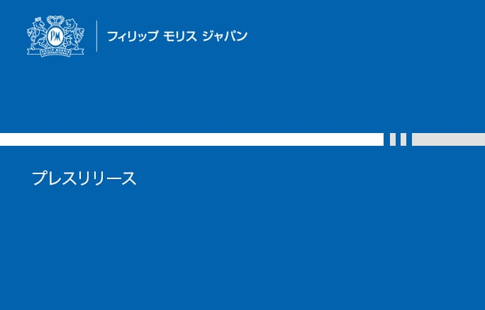 jp-pr-1
