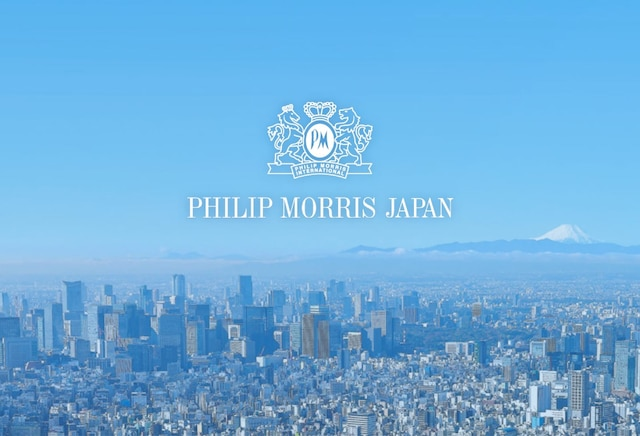 pmj-history-cover-mobile