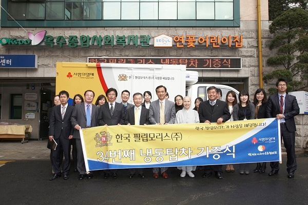 34th-refrigerated-truck-donation-2012