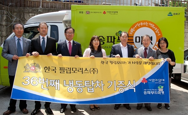 36th-refrigerated-truck-donation-2012