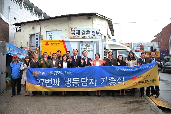 37th-refrigerated-truck-donation-2013