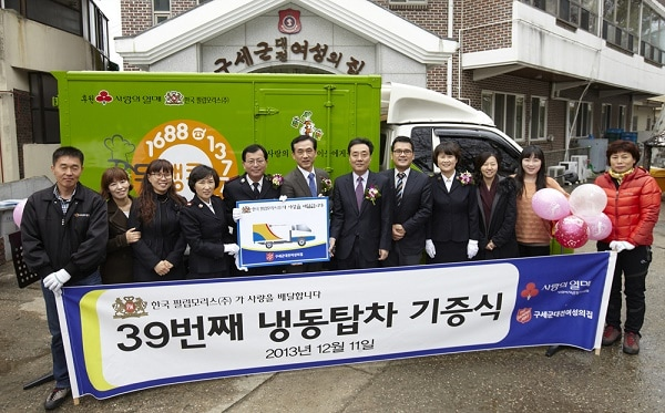 39th-refrigerated-truck-donation-2013