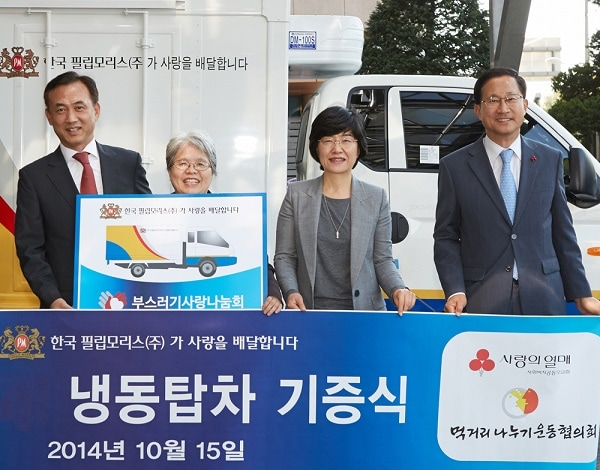 41st-refrigerated-truck-donation-2014