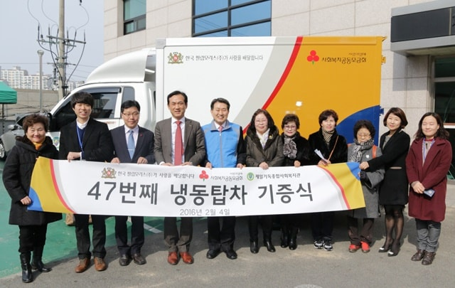 47th-refrigerated-truck-donation-2016