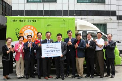 51st-refrigerated-truck-donation-2017