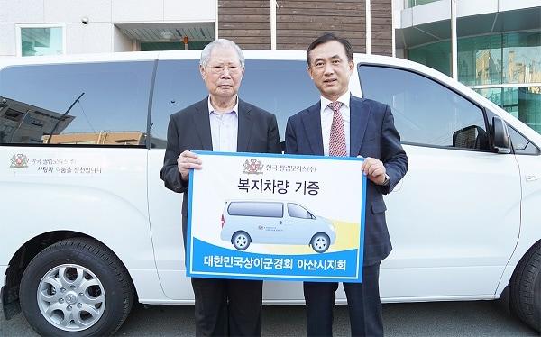 Asan-vehicle-donation-2014