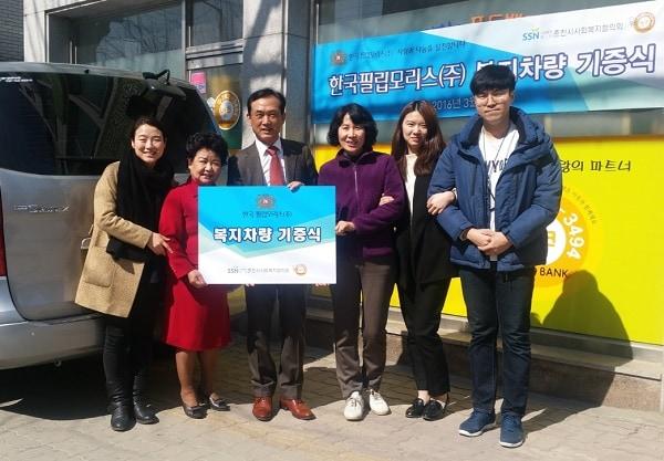 Chuncheon-vehicle-donation-2016