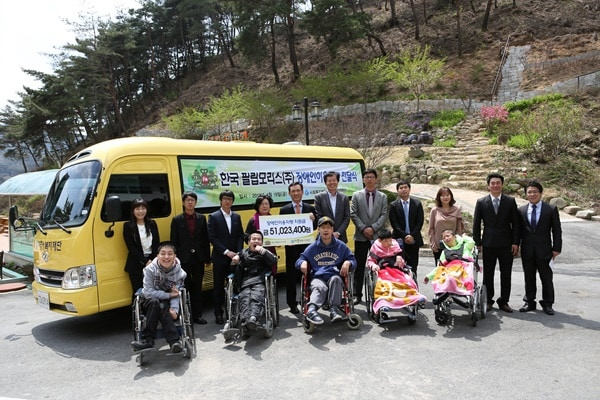 Daegu-vehicle-donation-2013