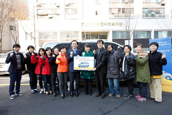 Gwangmyeong-vehicle-donation-2014