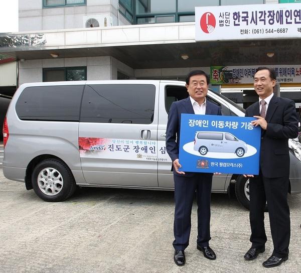 Jindo-vehicle-donation-2014