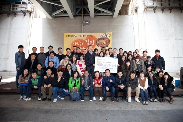 kimchi-charity-2012
