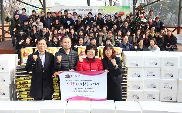 kimchi-charity-2013