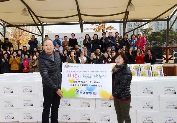 kimchi-charity-2014