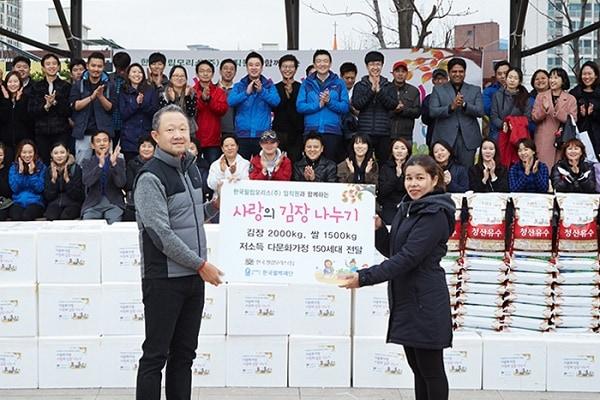 kimchi-charity-2015