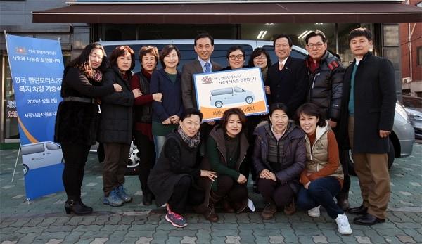 Seoul-Hongje-3dong-vehicle-donation-2013