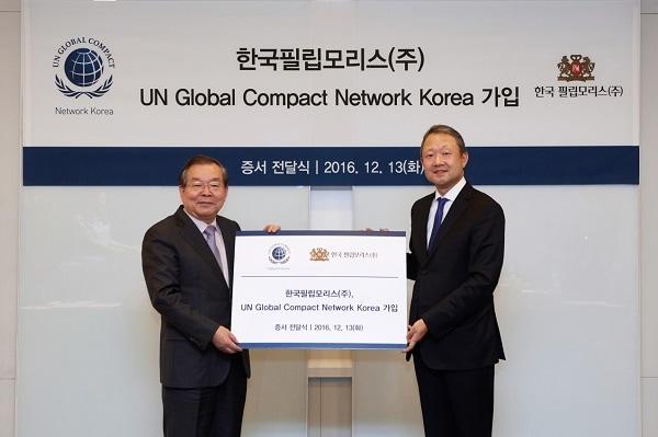 UNGC-Korea-2016