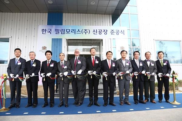 Yangsan-factory-opening-2012