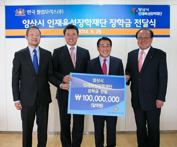 Yangsan-scholarship-2014