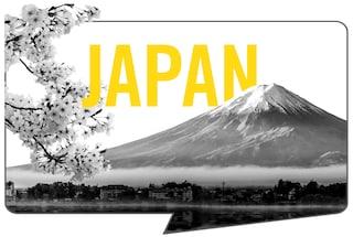 Japan unsmoke your mind case study