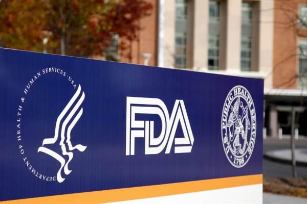FDA banner RU