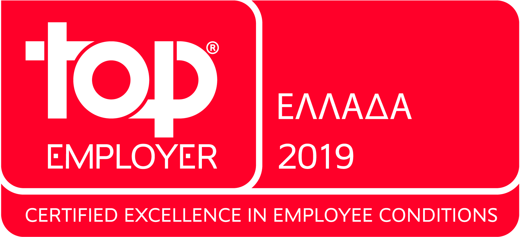 Top_Employer_Greece_2019