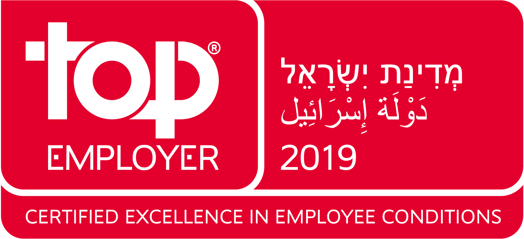 Top_Employer_Israel_2019