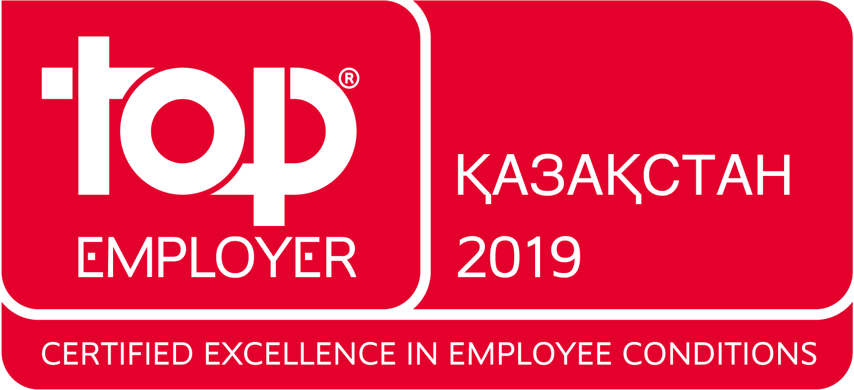 Top_Employer_Kazakhstan_2019