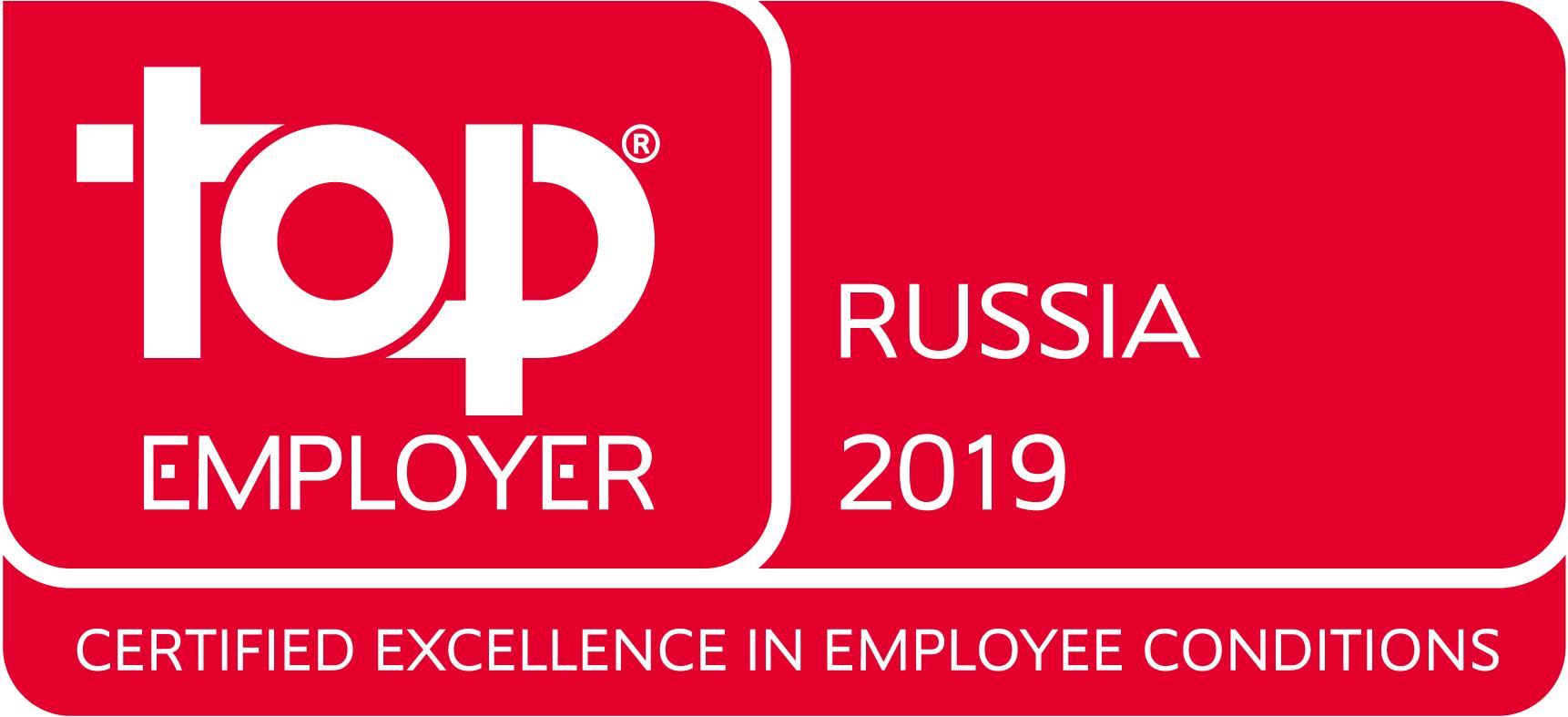 Top_Employer_Russia_English_2019
