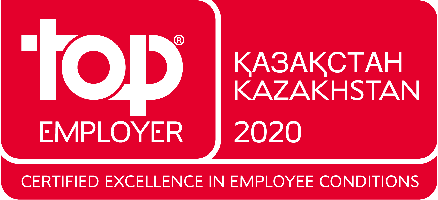 Top_Employer_Kazakhstan_2020