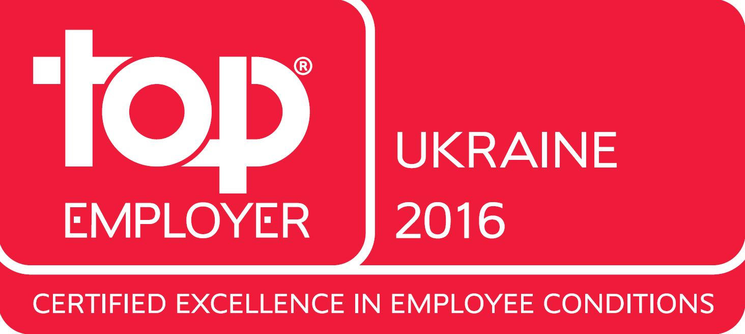 Top Employer Ukraine English 2016