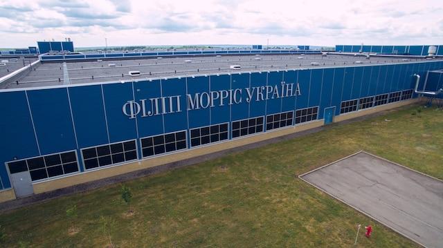 PMU Kharkiv Factory 1
